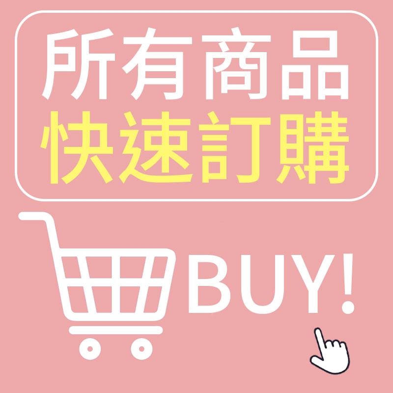 健康優選0800-800-924-所有商品快速訂購