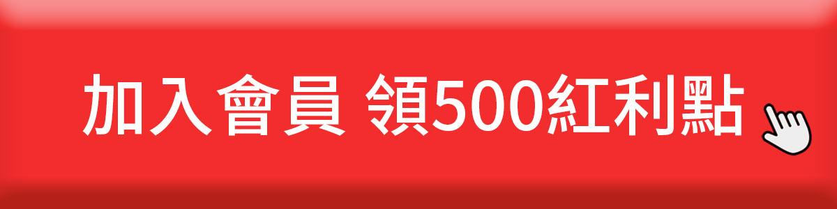 褐抑定褐藻醣膠-加入會員領取紅利500點-健康優先訂購0800-800-924